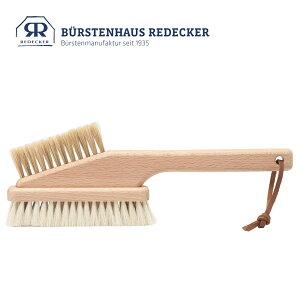 Redecker レデッカー パソコンブラシ 山羊毛 豚毛 460000 ブラシ PC mac ブラシ 木製 ブラシクリーナー ホコリ 取り ブラシ おすすめ 人気 ギフト ケア用品 プレゼント 天然毛 REDECKER 生活雑貨 天然