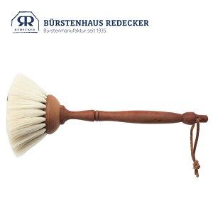 Redecker レデッカー 山羊毛の高級はたき 34cm 460134