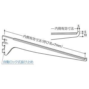 ロイヤル 水平ガラス棚ブラケット (呼び名)450 APゴールド R-111GS 450