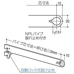 ロイヤル ハンガーブラケット (呼び名)250 APゴールド A-69S