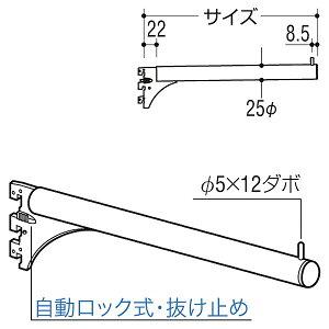 ロイヤル Rフェイスアウトブラケット25φ 200mm Bゴールド R-FB-25 200