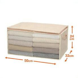 シューノ SN衣類整理袋 85639