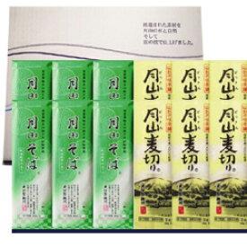 月山麺セット【月山そば+麦切り】詰合せ 12袋入(24食分)
