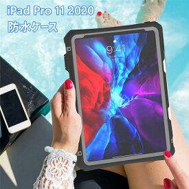 iPad Pro11 2020 防水ケースアップグレード タブレットケース IP68防水規格 完全密封防水 iPad Pro 11インチ 2018 完全 防水ケース 耐震 防雪 防塵 耐衝撃 カバー 全面保護 スタンド機能、ストラップ付き アウトドア お風呂 プール