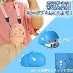 子供用扇風機ハンズフリー携帯用首掛け首かけUSB充電式風速三段階調節ポータブルミニ軽量かわいい熱中症対策真夏室内