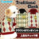 タムベディ トラディッショナルチェック ドッグウェア パジャマ