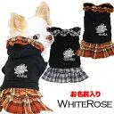 愛犬のお名前入り ホワイトローズ ワンピース《予約商品2020年11月中旬発送》《クーポンご利用で3点3999円福袋対象商…