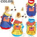 【犬 服 犬の服 ドッグウェア】カントリードッグ (3D)【ペットウェア オーバーオール風 チワワ ダックス トイプードル かわいい ポメラニアン】