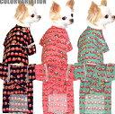【アウトレット処分】犬 服 男の浴衣 ゆかた 犬の服 着物 春夏 ペット 和柄 お祭り チワワ ダックス トイプードル 服 …