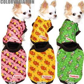 【犬 服 秋冬 犬の服 ドッグウェア】ほっこりあったか冬の味覚 (3D)【ペットウェア おでん たい焼き おでん チワワ ダックス トイプードル おもしろ マルチーズ】