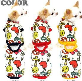 【犬 服 犬の服 ドッグウェア】ホップステップジャンプ シャツ(3D)【ハート ダックス トイプードル チワワ おしゃれ ポメラニアン】