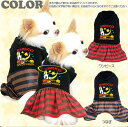 【犬 服 犬の服 ドッグウェア 名入れ ハロウィン 秋 冬】愛犬のお名前入り きらきらお星ハロウィン ワンピース&つな…