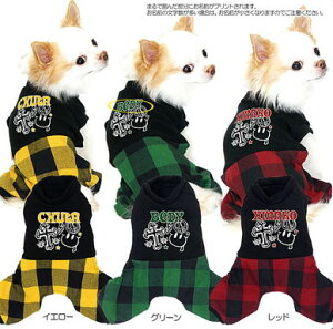 【犬 服 犬の服 ドッグウェア 名入れ】愛犬のお名前入り ブロックチェック つなぎ 【goika?】【星柄 スマイル ロンパース ダックス トイプードル チワワ かっこいい】【〇】