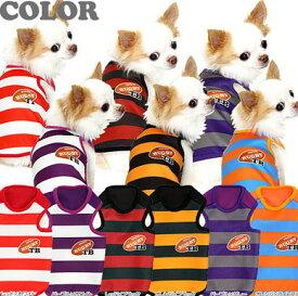 【犬 服 犬の服 ドッグウェア】ラグビーボーダー タンクトップ【ジャージ素材 日本代表 ダックス トイプードル チワワ かっこいい ポメラニアン】