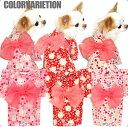 【アウトレット処分】犬 服 ペットウェア 着物 春夏 名入れ 和柄 温泉 トイプードル チワワ ダックス 服 タムベディ …