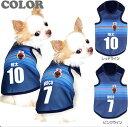 犬 服 ペットウェア 名入れ 秋冬 スポーツ パピー 室内 トイプードル チワワ ダックス 服 面白い シュナウザー|愛犬の…