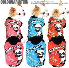 【犬 服 犬の服 ドッグウェア 名入れ】愛犬のお名前入り セントバレンタイン(SG/3D)【動物 チョコ チワワ ダックス トイプードル おしゃれ 柴犬】