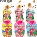 犬 服 ドッグウェア アウトレット 秋冬 ペット 動物 ダックス トイプードル チワワ 服 かわいい 柴犬|おさんぽうさちゃん★シャツ3D