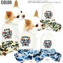 愛犬のお名前入り TBアーミー つなぎ (3D)《予約商品2020年7月中旬発送》《クーポンご利用で3点3999円(税別)福袋対…