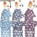 【犬 服 犬の服 ドッグウェア】雪花★甚平【201805】【男の浴衣 ゆかた 着物 和柄 お祭り トイプードル チワワ ダック…