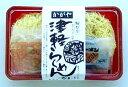 細切り津軽ラーメン(2食入) | 青森 お土産 食べ物 ギフト お取り寄せ 青森県産 ラーメン お取り寄せグルメ 土産 取り…
