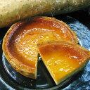 青森長芋のチーズタルト(大きさ:10cm)【SS】 | 青森 お土産 青森県産 お取り寄せグルメ お取り寄せ 土産 お取り寄…