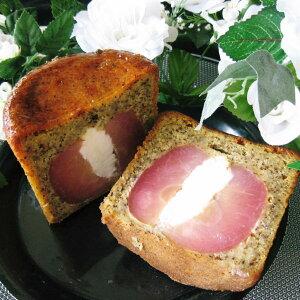 りんごまるごとアールグレイケーキ(大きさ:10cm) | 青森 お土産 食べ物 ギフト お取り寄せ 青森県産 お取り寄せグルメ りんご お取り寄せスイーツ お菓子 スイーツ 美味しい フルーツ 紅