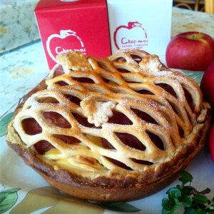 りんごまるごとアップルパイ(大きさ:約18cm) | 青森 お土産 青森県産 お取り寄せグルメ お取り寄せ 土産 アップルパイ ギフト 取り寄せ りんご 贈り物 母の日 青森土産 スイーツ 内祝い ア