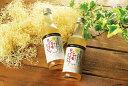 青森シャモロックを使った特製スープ(塩味) 1本【SS】 | 軍鶏 青森 お土産 地鶏 ギフト シャモ ロック 青森シャモロ…