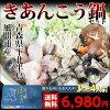 Aomori Tsugaru Strait from monkfish pan set (3 to 4 servings)