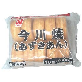 【冷凍】 ニチレイフーズ 今川焼 あずきあん 80g 10個
