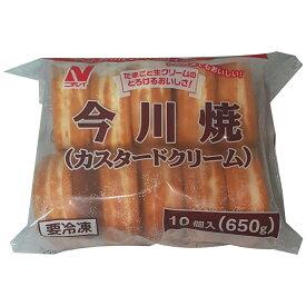 【冷凍】 ニチレイ 今川焼 カスタード 10個入 650g
