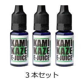 KAMIKAZE 電子タバコ スーパーハードメンソール 15ml 3本セット