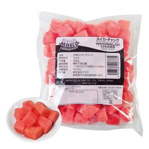 アスク トロピカルマリア スイカ・チャンク 冷凍 500g