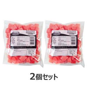 アスク トロピカルマリア スイカ・チャンク 冷凍 500g×2個セット
