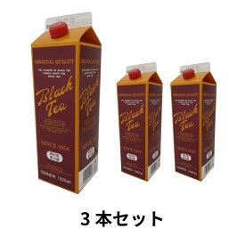 ジーエスフード ブラックティー加糖 1000ml 3本セット
