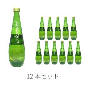 リードオフジャパン アップルタイザー 750ml 12本セット