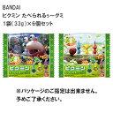 BANDAI バンダイ ピクミン たべられるぅ〜 グミ 1袋(33g)×6袋セット 駄菓子 人気 子供 お祭り イベント 景品 食玩 …