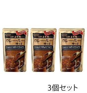 コスモ 直火焼 カレールー 辛口 170g ×3袋