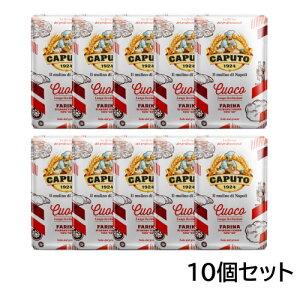 カプート社 サッコロッソピッツァイオーロ ピザ用強力粉 1kg 10袋 1ケース