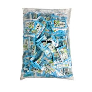 金印 香る生おろしわさび 200個入り 冷凍(業務用・小袋・小分け)