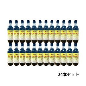 24本セット 鎮江香酢 500ml/瓶 中国 黒酢 業務用 中華