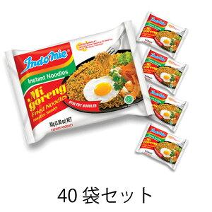 インドミー ミーゴレン バリ風焼きそば 40袋  (HALAL ハラル 認定 商品)