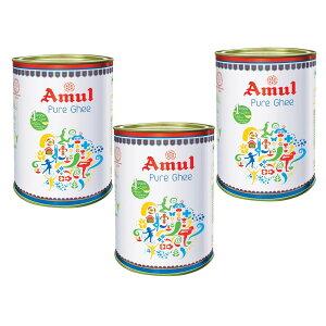 ピュアギー アムール 1000ml 大サイズ 3缶セット