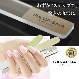 爪やすり 爪磨き ガラス 製 棒 ハードケース付き ネイル 爪 ケア みがき つめ やすり ツメ ヤスリ 磨き シャイン 3点セット