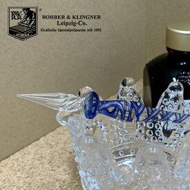 【Rohrer&Klingner/ローラー&クライナー】GlassPen/ガラスペンDipPen/ディップペンハンドメイドmade in Germany/ドイツ製