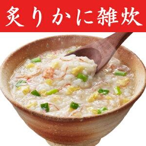 【エントリーで200ポイント!】アマノフーズの雑炊フリーズドライ炙りかに雑炊【RCP】fs04gm