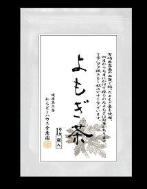よもぎ茶 送料無料 国産 ティーパック 【3g12袋】【定型外郵便でお届け】