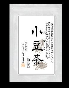 小豆茶 送料無料 国産(北海道産の小豆を使用) ティーパック 【5g x12袋】【定型外郵便でお届け】【RCP】fs3gm