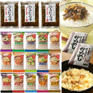 うまかねっとの人気商品 詰合せセットA 福岡産のからし高菜、はかた地どりのかしわ飯の素、アマノフーズのフリーズドライみそ汁、当店人気商品の詰合せセット【送料無料】